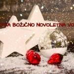 Najlepša božično – novoletna voščila