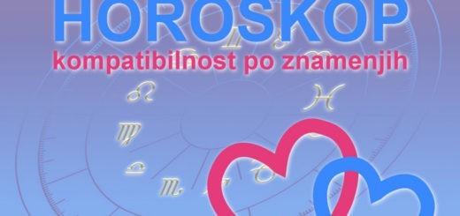 Horoskop - kompatibilnost po znamenjih