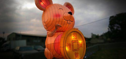 Kitajski horoskop: Podgana